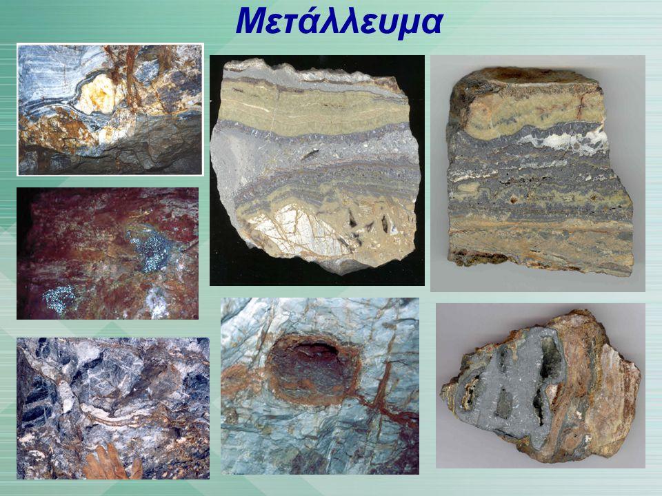 Κατανομή Χρωμίου – Νικελίου στην περιοχή Λαυρίου