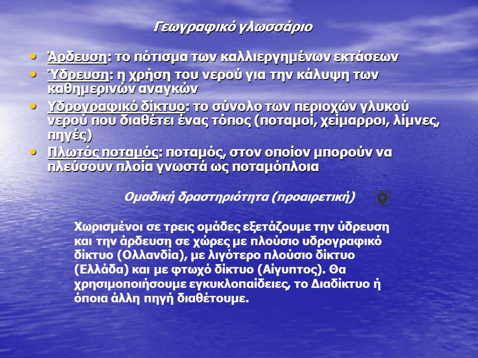 Αν θέλεις διάβασε κι αυτό… Ένας μύθος για την ίδρυση των Ολυμπιακών Αγώνων Σύμφωνα με μια παράδοση η γέννηση των Ολυμπιακών Αγώνων συνδέεται με έναν από τους άθλους του Ηρακλή, του πιο αγαπημένου ήρωα των αρχαίων Ελλήνων.