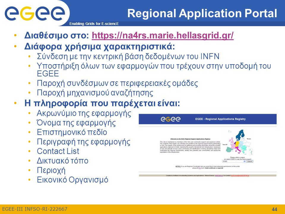 Enabling Grids for E-sciencE EGEE-III INFSO-RI-222667 Regional Application Portal Διαθέσιμο στο: https://na4rs.marie.hellasgrid.gr/https://na4rs.marie