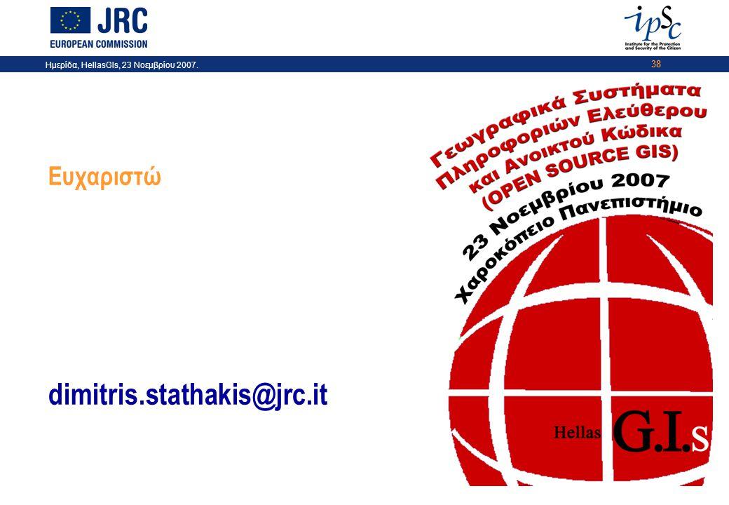 Ημερίδα, HellasGIs, 23 Νοεμβρίου 2007. 38 Ευχαριστώ dimitris.stathakis@jrc.it