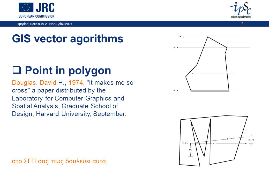 Ημερίδα, HellasGIs, 23 Νοεμβρίου 2007. 7 GIS vector agorithms  Point in polygon Douglas, David H., 1974,