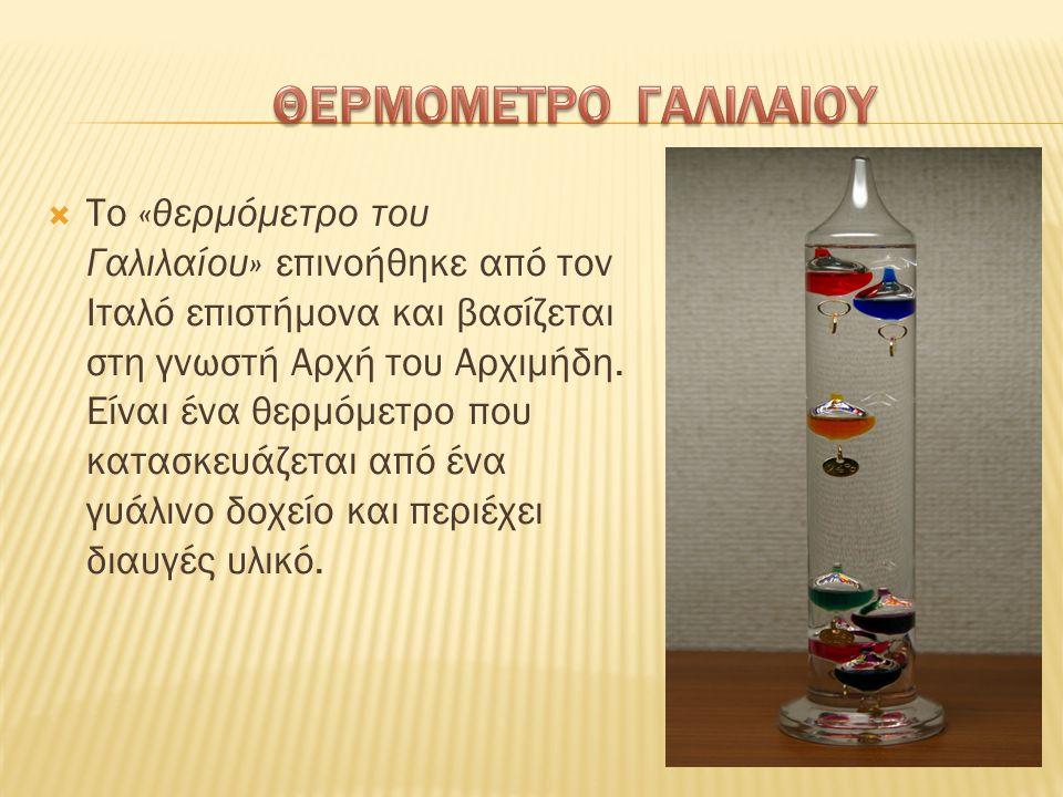  http://efevreseis.blogspot.gr/2012/06/blog- post_19.html http://efevreseis.blogspot.gr/2012/06/blog- post_19.html