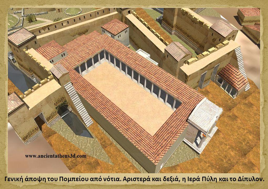 Γενική άποψη του Πομπείου από νότια. Αριστερά και δεξιά, η Ιερά Πύλη και το Δίπυλον.