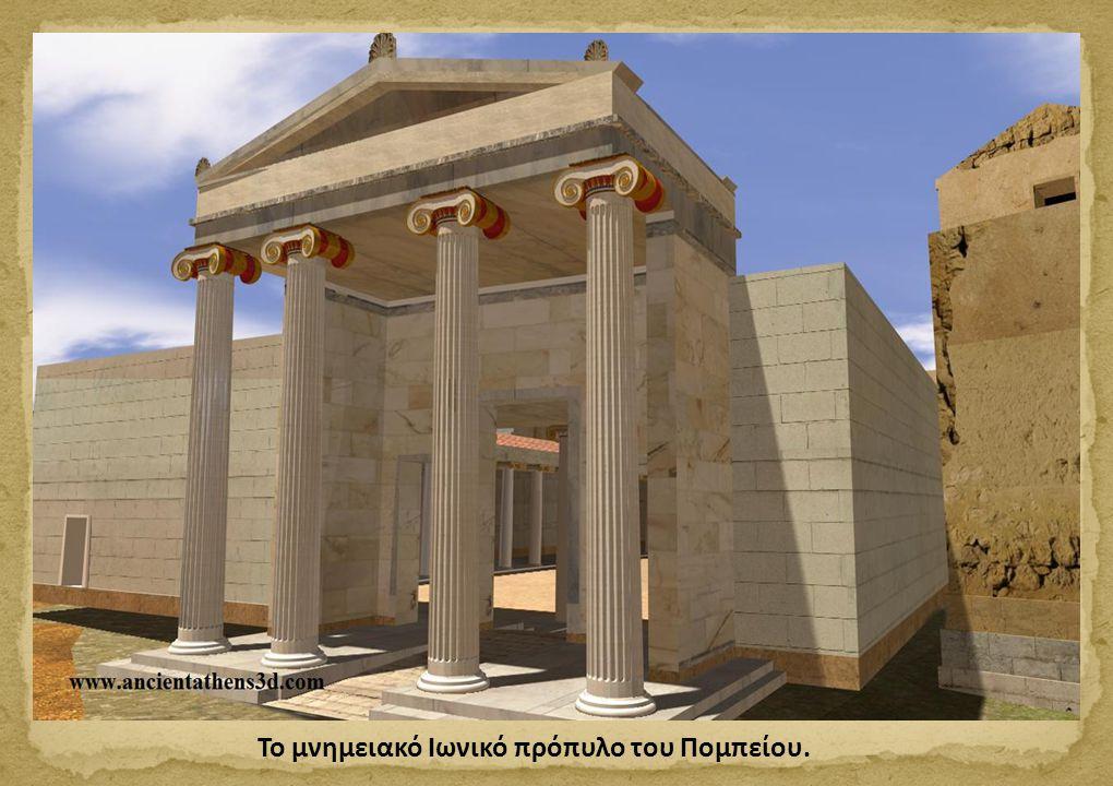 Το μνημειακό Ιωνικό πρόπυλο του Πομπείου.