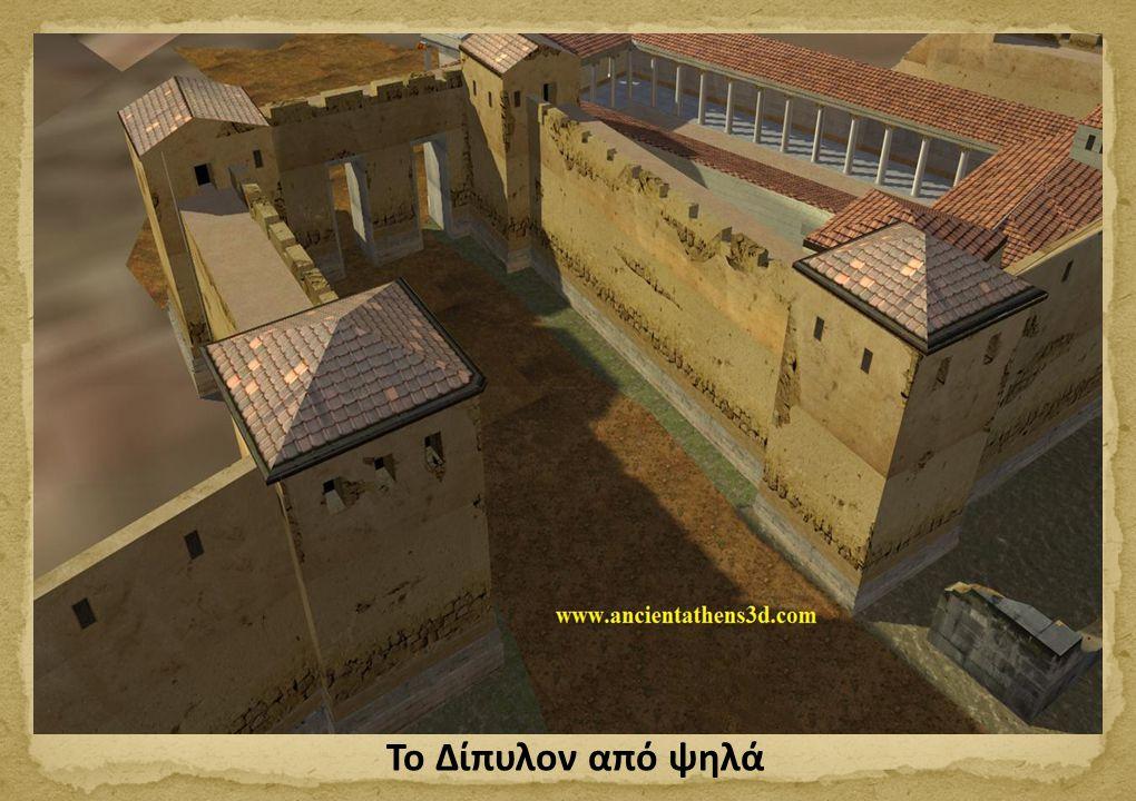Το Δίπυλον όπως το έβλεπε κανείς μπαίνοντας στην Αθήνα
