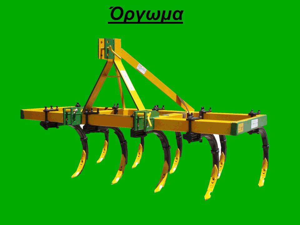 Μετά το φύτεμα και τη σημαντικότητα του ρόλου του, αξίζει να αναλύσουμε το επόμενο στάδιο της διαδικασίας καλλιέργειας της ελιάς, το όργωμα.