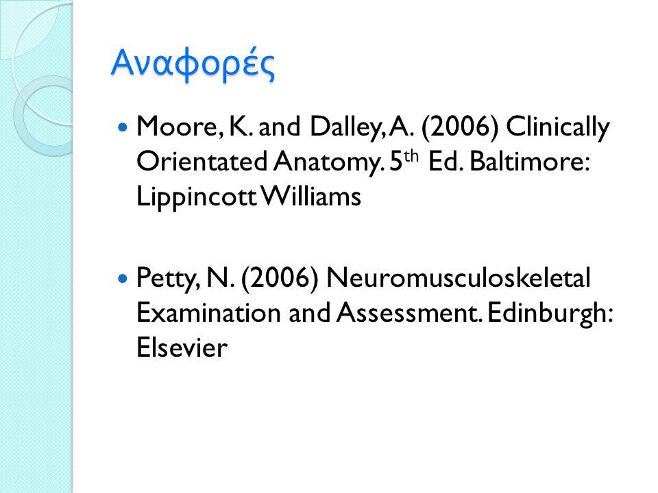 Αναφορές Moore, K.and Dalley, A. (2006) Clinically Orientated Anatomy.