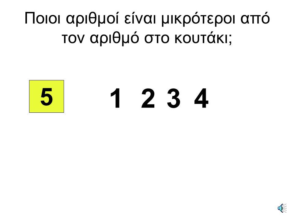 2 45 3