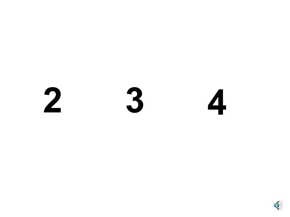 5 Ποιοι αριθμοί είναι μικρότεροι από τον αριθμό στο κουτάκι; 24 13