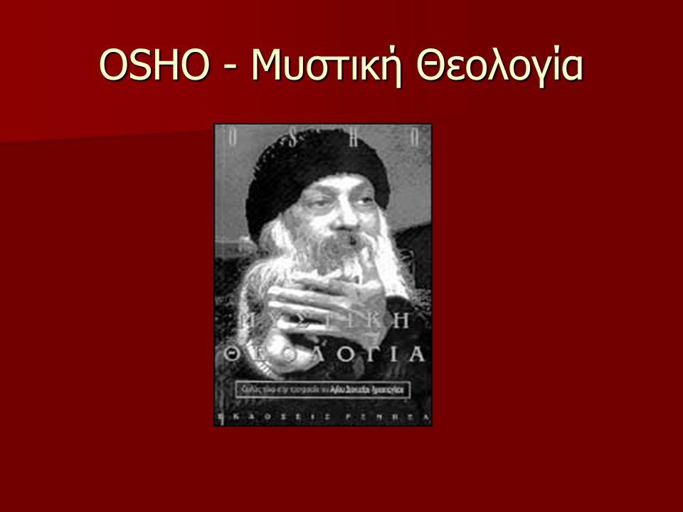 OSHO - Μυστική Θεολογία