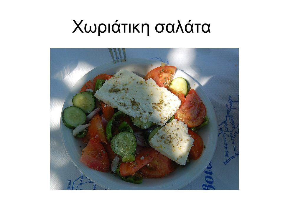 Κουλούρι Θεσσαλονίκης
