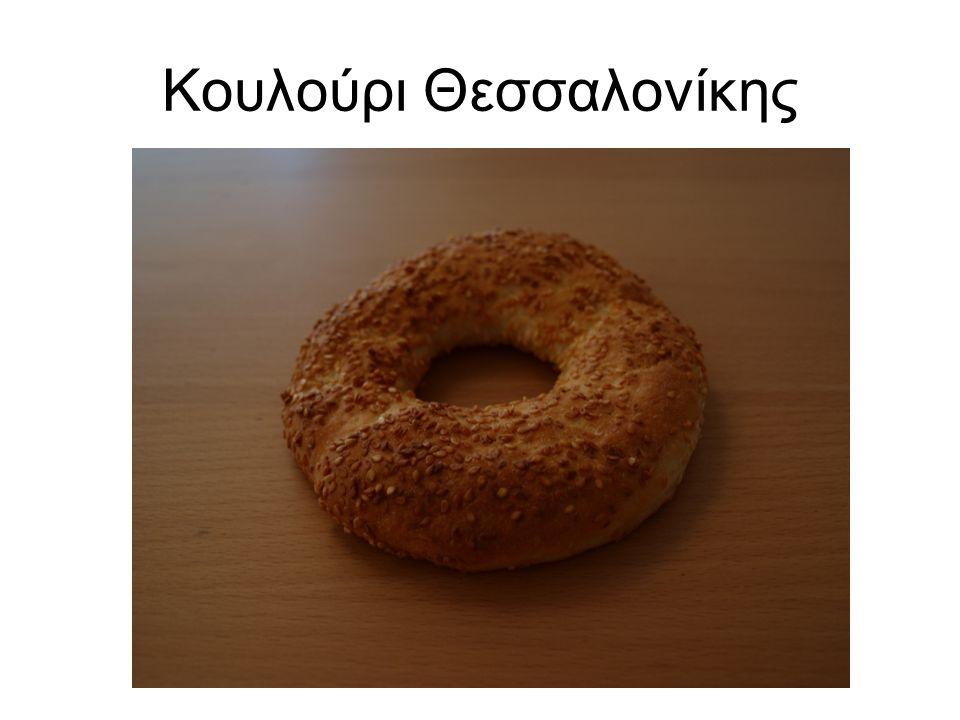 Εργασία Διαβάστε τον πίνακα παρουσίας προϊόντων στην Ελλάδα.