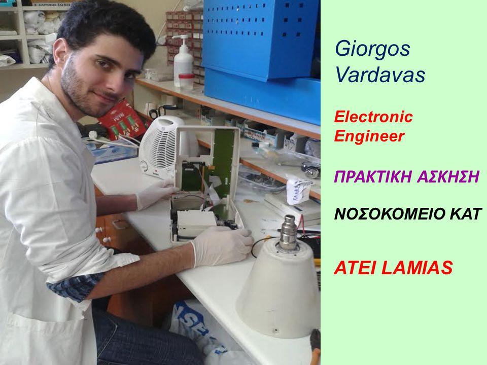 Giorgos Vardavas Electronic Engineer ΠΡΑΚΤΙΚΗ ΑΣΚΗΣΗ ΝΟΣΟΚΟΜΕΙΟ KAT ATEI LAMIAS