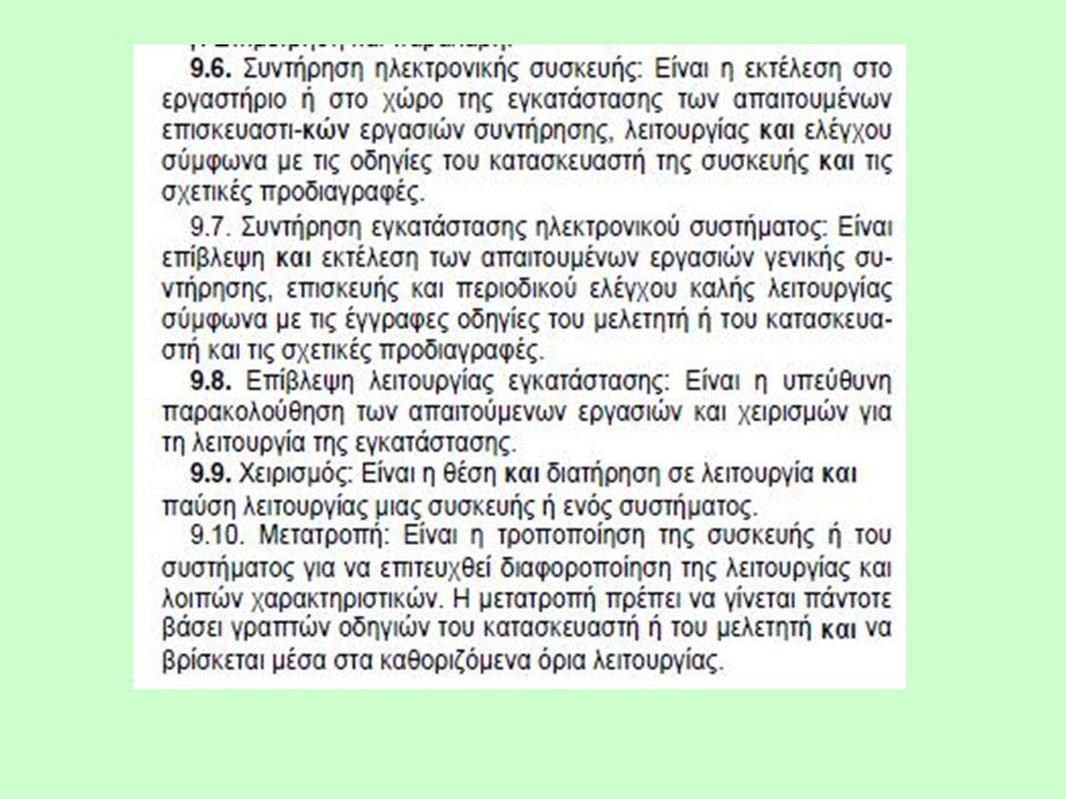 Περιφέρεια :: Αττικής Αγία Βαρβάρα Αγία Βαρβάρα Γενικό Νοσοκομείο Δυτικής Αττικής Αγία Ελένη - Σπηλιοπούλειο Αγία Ελένη - Σπηλιοπούλειο Νομαρχιακό Παθολογικό Νοσοκομείο Αθηνών Αγία Σοφία Αγία Σοφία Περιφερειακό Γενικό Νοσοκομείο Παίδων Άγιοι Ανάργυροι Άγιοι Ανάργυροι Νομαρχιακό Γενικό Ογκολογικό Νοσοκομείο Κηφισιάς Άγιος Παντελεήμων Άγιος Παντελεήμων Γενικό Νοσοκομείο Νίκαιας Άγιος Σάββας Άγιος Σάββας Περιφερειακό Αντικαρκινικό Ογκολογικό Νοσοκομείο Αθηνών Αγλαϊα Κυριακού Αγλαϊα Κυριακού Γενικό Νοσοκομείο Παίδων Αθηνών Αιγινήτειο Αιγινήτειο Πανεπιστημιακό Γενικό Νοσοκομείο Αθηνών Αλεξάνδρα Αλεξάνδρα Περιφερειακό Γενικό Νοσοκομείο Αθηνών Αμαλία Φλέμιγκ Αμαλία Φλέμιγκ Νομαρχιακό Γενικό Νοσοκομείο Αθηνών Ανδρέας Συγγρός Ανδρέας Συγγρός Νοσοκομείο Αφροδίσιων και Δερματικών Νόσων Αρεταίειο Αρεταίειο Πανεπιστημιακό Νοσοκομείο Ασκληπιείο Βούλας Ασκληπιείο Βούλας Γενικό Νοσοκομείο Ασκληπιός Ασκληπιός 7ο Νοσοκομείο ΙΚΑ Αθηνών Αττικό Αττικό Πανεπιστημιακό Γενικό Νοσοκομείο Γεώργιος Γεννηματάς Γεώργιος Γεννηματάς Γενικό Νοσοκομείο Αθηνών