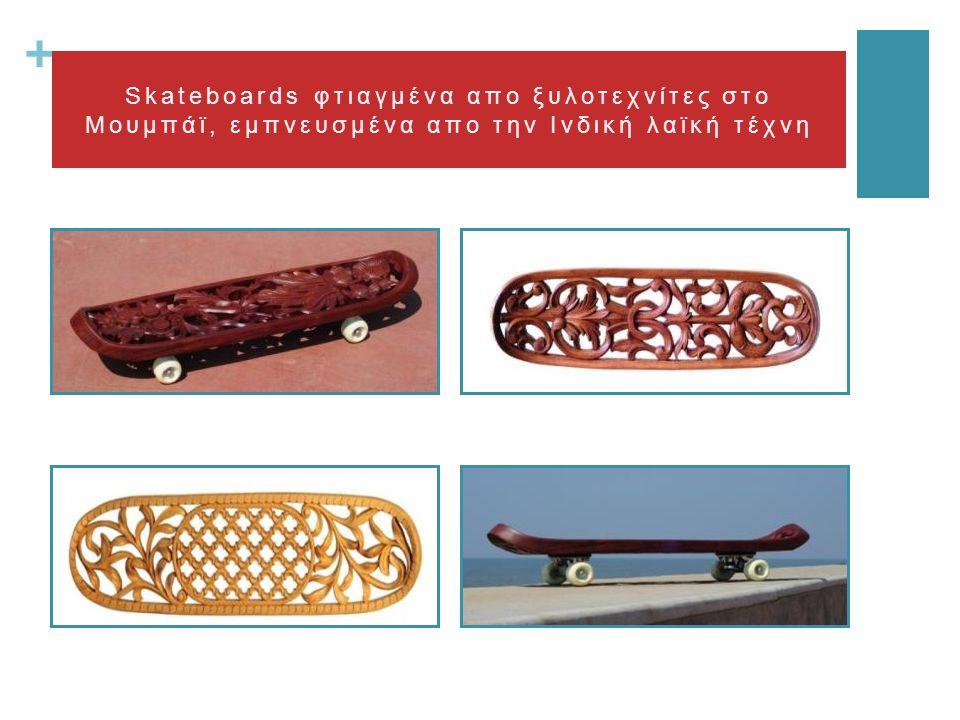 + Skateboards φτιαγμένα απο ξυλοτεχνίτες στο Μουμπάϊ, εμπνευσμένα απο την Ινδική λαϊκή τέχνη