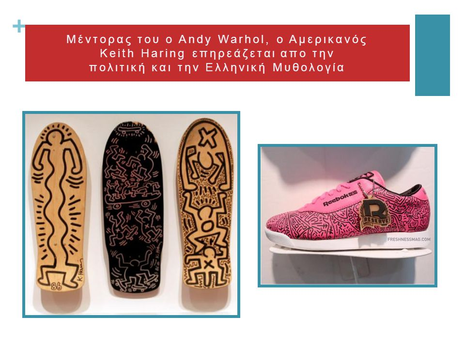 + Μέντορας του ο Andy Warhol, ο Αμερικανός Keith Haring επηρεάζεται απο την πολιτική και την Ελληνική Μυθολογία