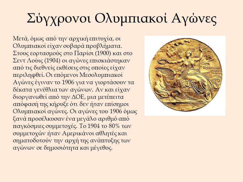 Μετά, όμως από την αρχική επιτυχία, οι Ολυμπιακοί είχαν σοβαρά προβλήματα. Στους εορτασμούς στο Παρίσι (1900) και στο Σεντ Λούις (1904) οι αγώνες επισ