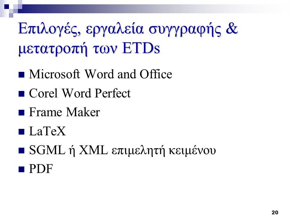 20 Επιλογές, εργαλεία συγγραφής & μετατροπή των ETDs Microsoft Word and Office Corel Word Perfect Frame Maker LaTeX SGML ή XML επιμελητή κειμένου PDF