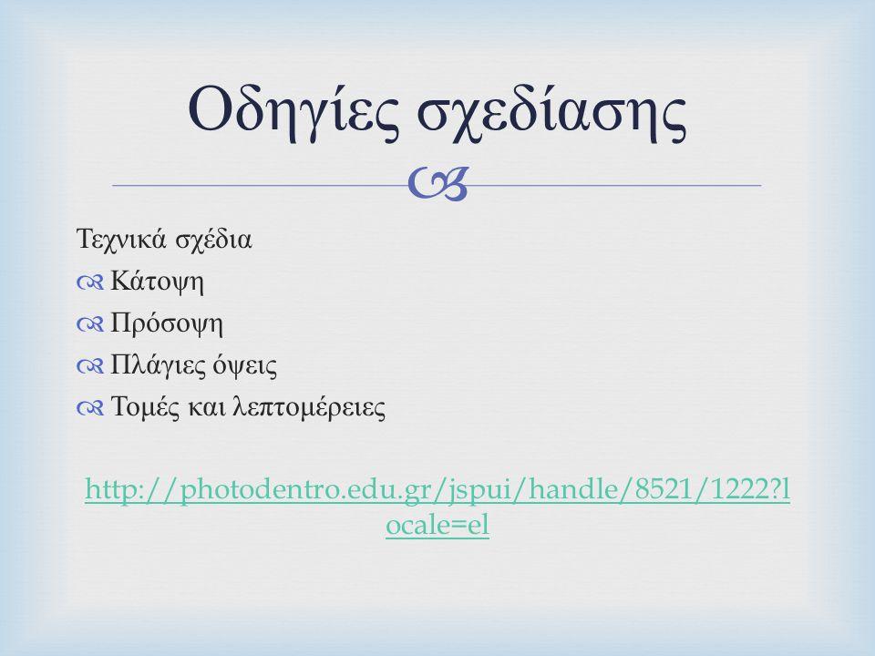  Φύλλα αλουμινίου http://papercraft.gr/media/catalog/product/cache/1/image/9df78eab33525d08d6e5fb8d27136 e95/f/y/fyllo_alouminioy.jpg http://papercraft.gr/media/catalog/product/cache/1/image/9df78eab33525d08d6e5fb8d27136 e95/f/y/fyllo_alouminioy.jpg 21-1-2014