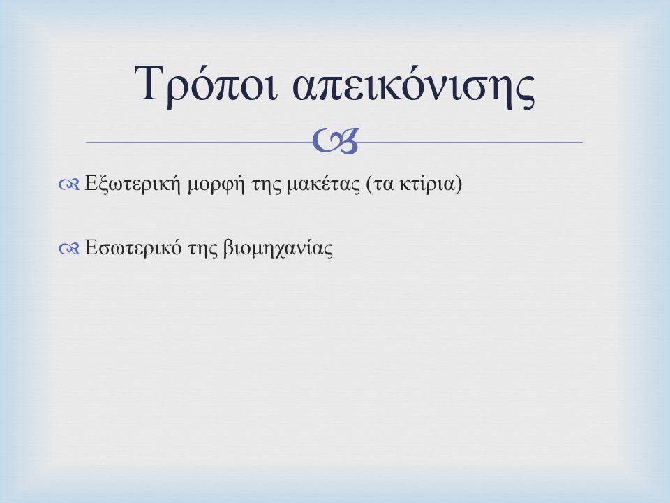  Φύλλα μπάλσας http://www.aristidou.gr/Ylika-Kataskeyon/Mpalsa-xyleia/ http://www.aristidou.gr/Ylika-Kataskeyon/Mpalsa-xyleia/ 21/1/2014