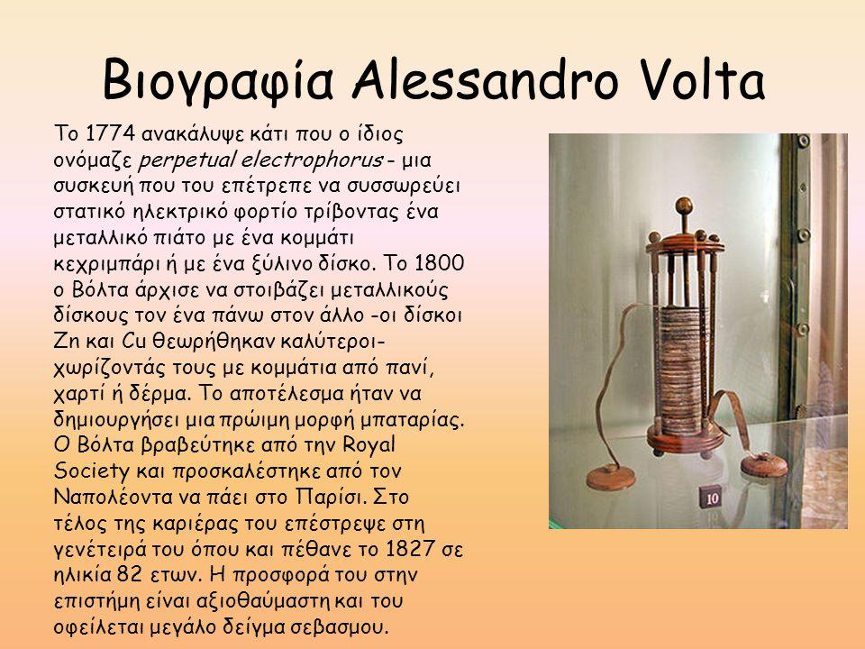 Βιογραφία Alessandro Volta Το 1774 ανακάλυψε κάτι που ο ίδιος ονόμαζε perpetual electrophorus - μια συσκευή που του επέτρεπε να συσσωρεύει στατικό ηλε
