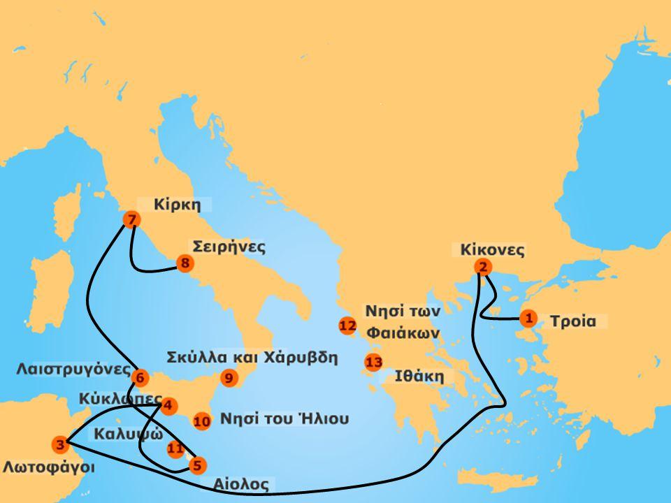 ΣΕΙΡΗΝΕΣ Ο Οδυσσέας δεμένος στο κατάρτι προσπαθεί να μην «παραδοθεί» στις Σειρήνες.