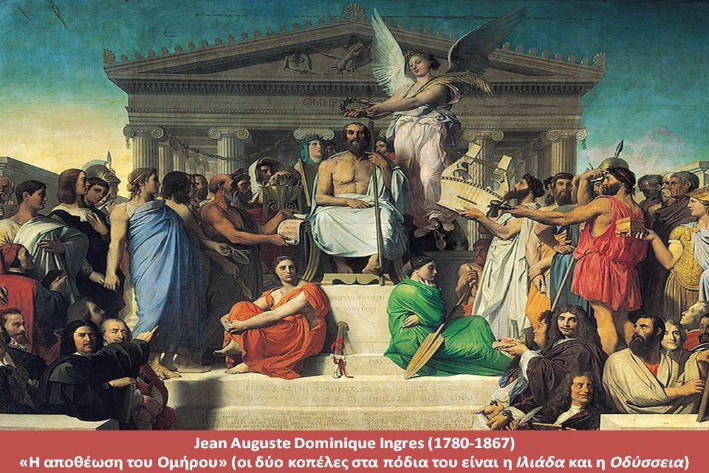 Η Ιλιάδα έχει ως θέμα της τον θυμό του Αχιλλέα που διαρκεί 51 μέρες, αλλά ο ποιητής περικλείει σ αυτές τον δεκαετή πόλεμο του Ιλίου (Τρωικός πόλεμος).