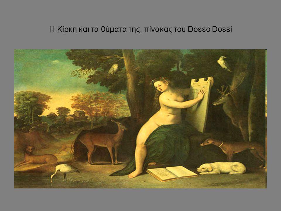 Η Κίρκη και τα θύματα της, πίνακας του Dosso Dossi
