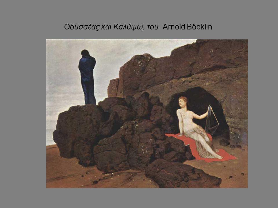 Οδυσσέας και Καλύψω, του Arnold Böcklin