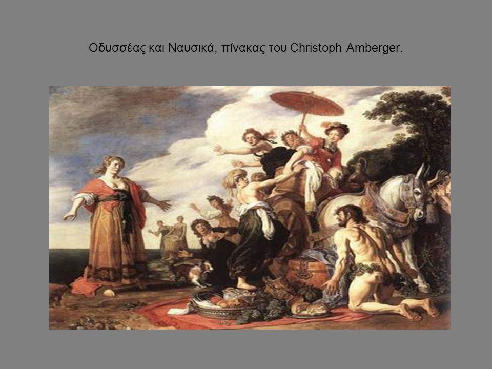 Οδυσσέας και Ναυσικά, πίνακας του Christoph Amberger.