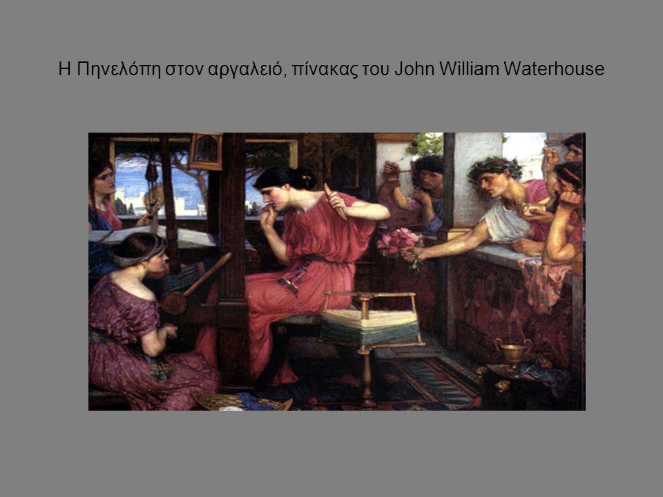 Η Πηνελόπη στον αργαλειό, πίνακας του John William Waterhouse