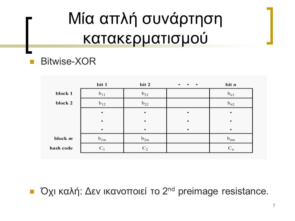 38 Συναρτήσεις κατακερματισμού βασισμένες σε αριθμητικό υπόλοιπο Αλγόριθμος MASH-1 : Είσοδος: δεδομένο x μήκους 0≤b<2 n/2 Έξοδος: κατακερματισμός του x των n-bit 1.Εγκατάσταση συστήματος και καθορισμός σταθερών: RSA mod M=pq μήκους m-bit, p,q:τυχαία επιλεγμένοι μυστικοί πρώτοι αριθμοί.