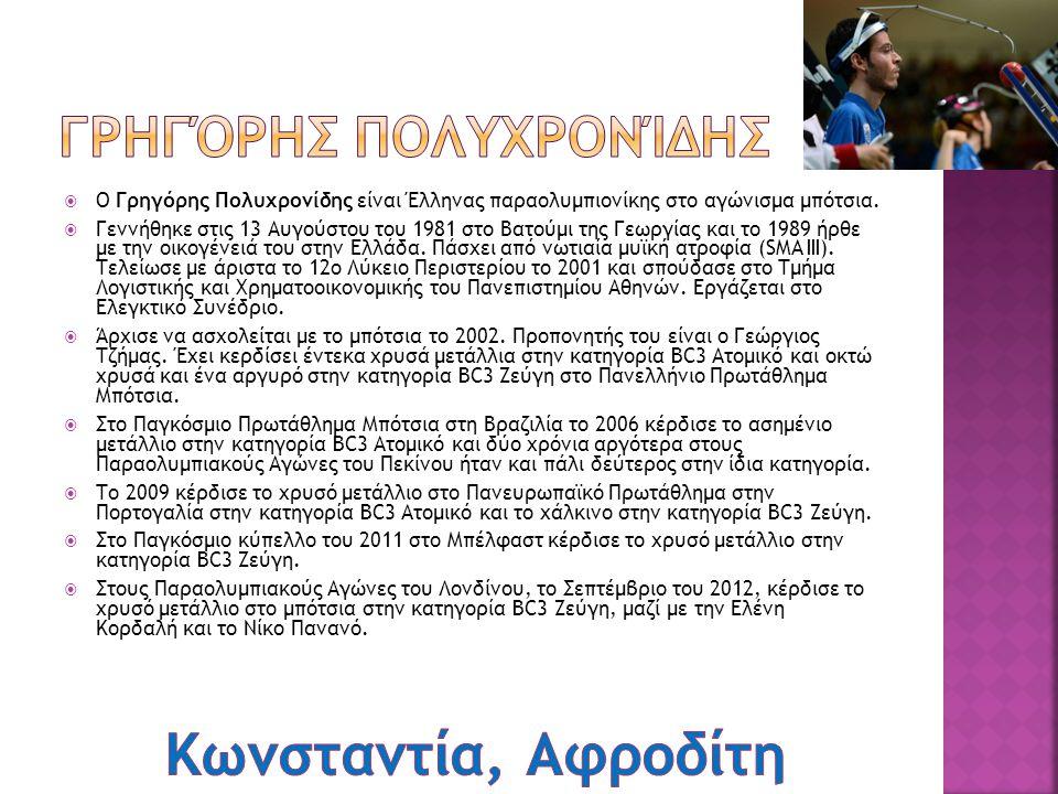  Ο Χρήστος Αγγουράκης γεννήθηκε στις 24 Αυγούστου 1952 στο Ηράκλειο της Κρήτης.  Έπειτα από ατύχημα που του δημιούργησε το πρόβλημα αναπηρίας, πήγε