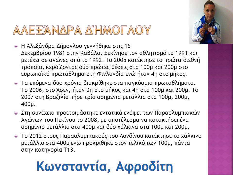  Ο Γιώργος Καπελλάκης αγωνίζεται στον αθλητικό σύλλογο «Μεγαλόνησος» και στην κατηγορία S2.  Πρώτη μεγάλη διοργάνωση στην οποία διακρίθηκε ήταν οι Π