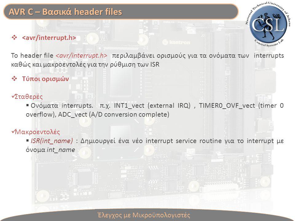  To header file περιλαμβάνει ορισμούς για τα ονόματα των interrupts καθώς και μακροεντολές για την ρύθμιση των ISR  Τύποι ορισμών Σταθερές  Oνόματα interrupts.