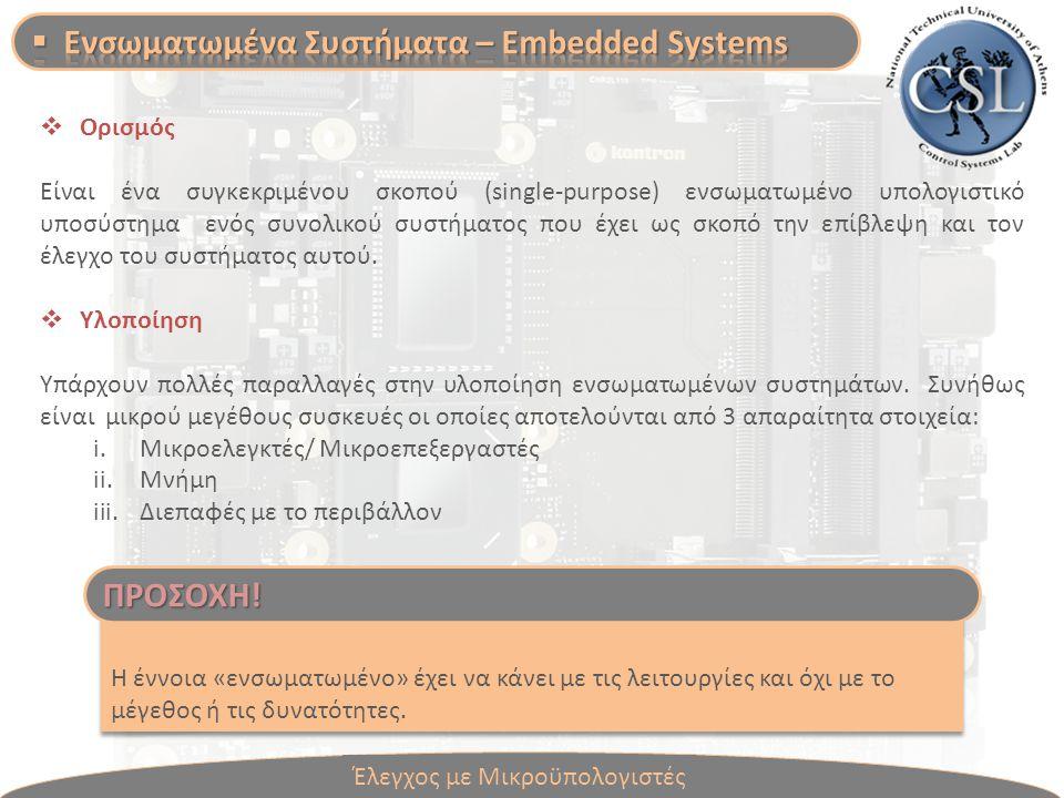 Η ρουτίνα χρονικής καθυστέρησης θα ελέγχει συνεχώς για πάτημα διακόπτη Η ρουτίνα χρονικής καθυστέρησης θα έχει με ακρίβεια τη δεδομένη χρονική διάρκεια Περαιτέρω επισημάνσεις Υλοποίηση Συστήματος Ελέγχου Πρόσβασης σε Κτίριο Έλεγχος με Μικροϋπολογιστές ΑΣΚΗΣΗ 4