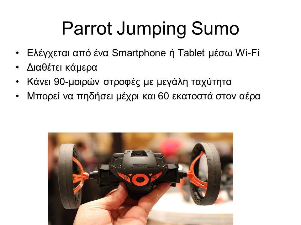 Parrot Jumping Sumo Ελέγχεται από ένα Smartphone ή Tablet μέσω Wi-Fi Διαθέτει κάμερα Κάνει 90-μοιρών στροφές με μεγάλη ταχύτητα Μπορεί να πηδήσει μέχρ