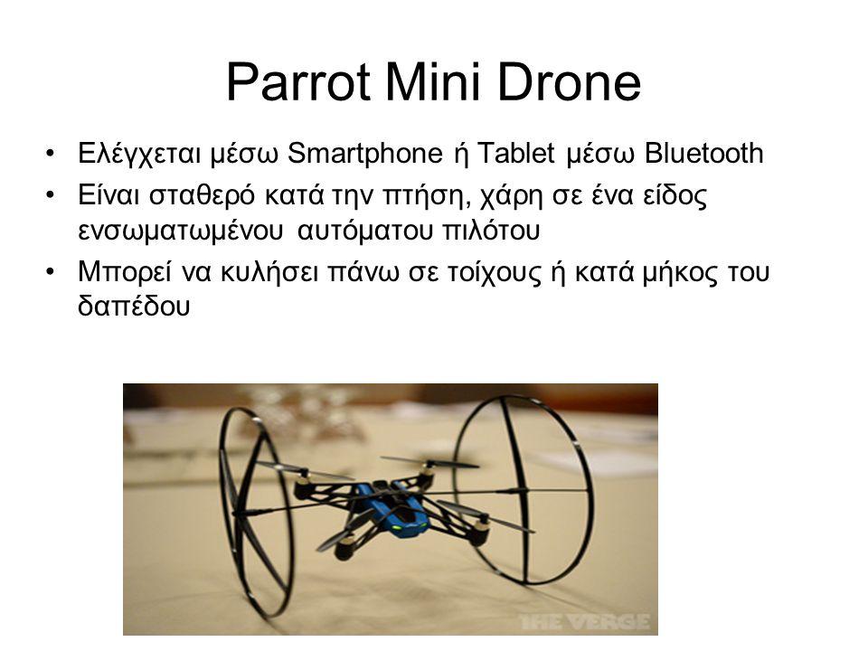 Parrot Mini Drone Ελέγχεται μέσω Smartphone ή Tablet μέσω Bluetooth Είναι σταθερό κατά την πτήση, χάρη σε ένα είδος ενσωματωμένου αυτόματου πιλότου Μπ
