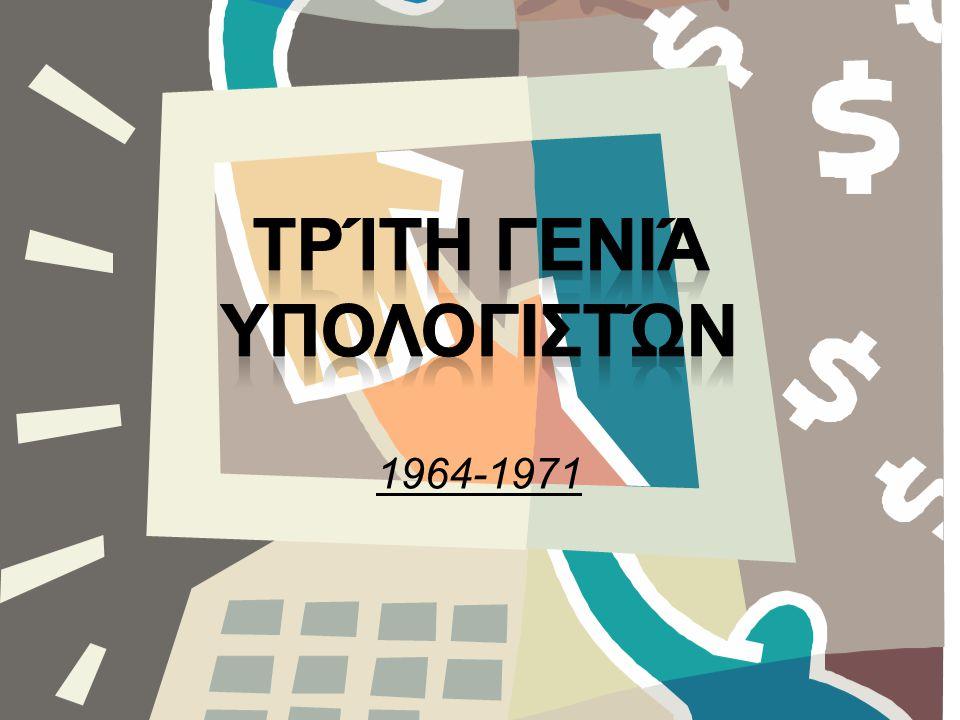  Οι υπολογιστές της 2η γενιάς είχαν την ευελιξία λόγο του αποθηκευμένου προγράμματος και τη γλώσσα προγραμματισμού να είναι οικονομικά αποτελεσματική και παραγωγικοί για επαγγελματική χρήση.