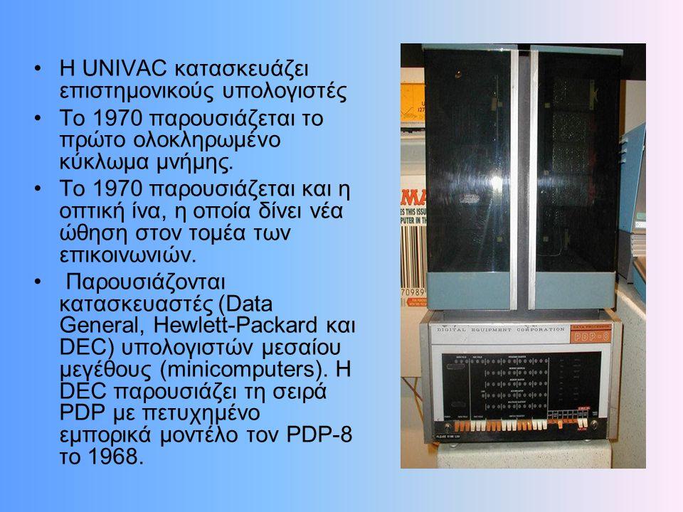 ΕΙΣΧΩΡΗΣΗ ΤΩΝ ΥΠΟΛΟΓΙΣΤΩΝ Mε την εμφάνιση του ΙΒΜ 360 τον Απρίλιο του 1964, οι υπολογιστές εισβάλλουν στις περισσότερες επιχειρήσεις και αυτοματοποιούν πολλές λογιστικές και διοικητικές εργασίες.