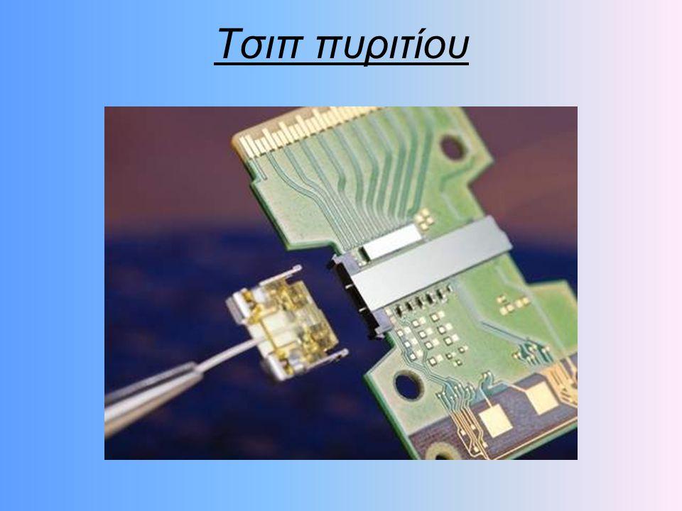 ΟΛΟΚΛΗΡΩΜΕΝΟ ΚΥΚΛΩΜΑ Ένα μονολιθικό ολοκληρωμένο κύκλωμα (Integrated Circuit ή IC, γνωστό και ως ψηφίδα πυριτίου, μικροτσίπ, τσιπ πυριτίου, τσιπ υπολογιστή ή τσιπ, είναι ένα ηλεκτρικό κύκλωμα σε σμίκρυνση αποτελούμενο κυρίως από ημιαγώγιμα στοιχεία και παθητικά στοιχεία τα οποία έχουν κατασκευαστεί στην επιφάνεια ενός ημιαγώγιμου υλικού.