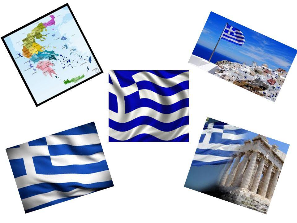 Σημαντικές Πληροφορίες Πρωτεύουσα : Αθήνα Έκταση : 131.957 km² Πληθυσμός: 11.123.034 (2012) Επίσημη γλώσσα της : Ελληνικά Πολίτευμα: κοινοβουλευτική δημοκρατία Γεωγραφικές συντεταγμένες: γεωγραφικό πλάτος 39°00,γεωγραφικό μήκος 22°00 Κράτος μέλος της ΕΕ από: 1 Ιανουαρίου 1981 Νόμισμα: Μέλος της Ευρωζώνης από την 1η Ιανουαρίου 2001 Θρησκεία: 98% Ελληνική ορθόδοξη, 1,3 Μουσουλμανική, Λοιπές 0,7 Αλφαβητισμός: 95% Φυσικοί πόροι: σιδηρομεταλλεύματα, βωξίτης, μόλυβδος, ενέργεια.