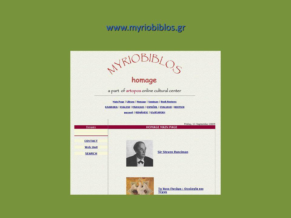 www.myriobiblos.gr