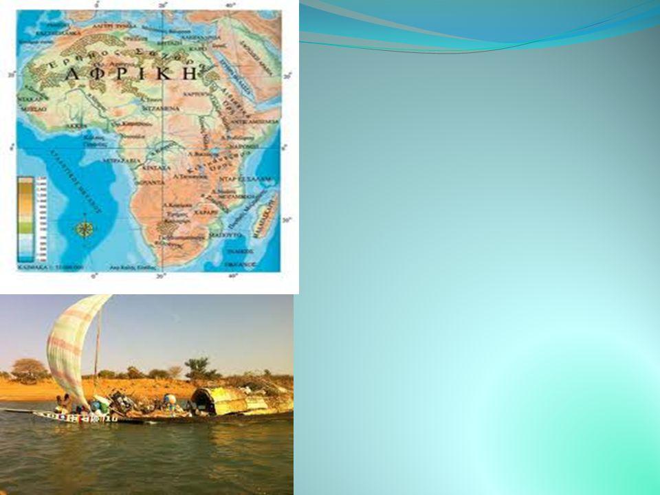 Πολιτισμός του Νίγηρα Μετά από έναν μήνα περιήγησης στις κοιλάδες του ποταμού Νίγηρα, γεμάτης από εικόνες που η ομορφιά τους και η μοναδικότητά τους χ