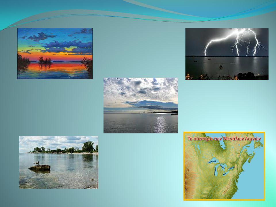 Η ΟΙΚΟΝΟΜΙΑ Η οικονομία του Οντάριο στηρίζεται κυρίως στην βιομηχανία και το εμπόριο. Τα πολλά νερά επιτρέπουν την παραγωγή φθηνής ηλεκτρικής ενέργεια