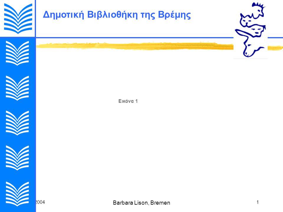 24.5.2004 Barbara Lison, Bremen 2 Δημοτική Βιβλιοθήκη της Βρέμης Κοινοτική Επιχείρηση της Πόλης της Βρέμης  1  1 Κεντρική βιβλιοθήκη  1  1 Μουσική βιβλιοθήκη  1  1 Δανειστική συλλογή έργων γραφικών τεχνών  1  1 Τμήμα σχολικών βιβλιοθηκών  1  1 Βιβλιοθήκη για ασθενείς  1  1 Βιβλιοθήκη σωφρονιστικών ιδρυμάτων  1  1 Κινητή βιβλιοθήκη  1  1 Βιβλιοθήκη αστυνομικής λογοτεχνίας  7  7 Συνοικιακές βιβλιοθήκες  9  9 Σχολικές και νεανικές βιβλιοθήκες Η Δημοτική Βιβλιοθήκη της Βρέμης Αποτελείται από: Εικόνα 2 Εικόνα 3 Εικόνα 4