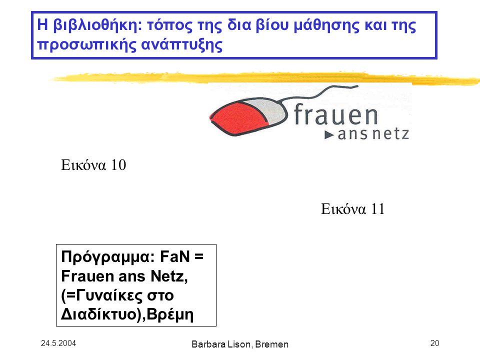 24.5.2004 Barbara Lison, Bremen 20 Πρόγραμμα: FaN = Frauen ans Netz, (=Γυναίκες στο Διαδίκτυο),Βρέμη Η βιβλιοθήκη: τόπος της δια βίου μάθησης και της προσωπικής ανάπτυξης Εικόνα 10 Εικόνα 11