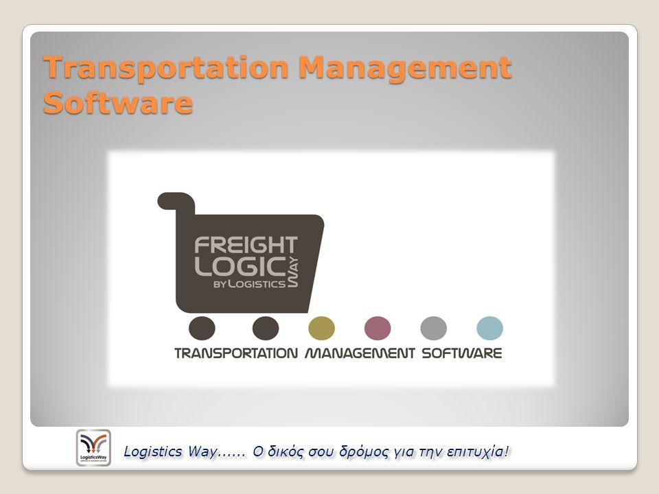 Η ανάγκη Ο προγραμματισμός και η παρακολούθηση των μεταφορών είναι μια εξαιρετικά πολύπλοκη διαδικασία.
