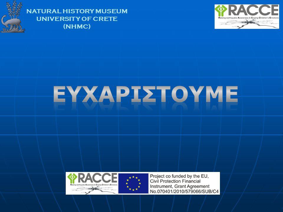 NATURAL HISTORY MUSEUM UNIVERSITY OF CRETE (NHMC)