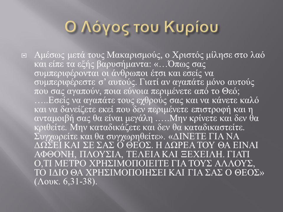  http://www.oodegr.co/oode/grafi/kd/orous _omilia_1.htm http://www.oodegr.co/oode/grafi/kd/orous _omilia_1.htm